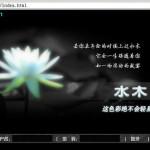 """水木清华BBS转为""""校内交流平台""""一周年"""