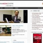 China Media Centre 网站上线