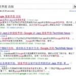 新界面:Google搜索改版了