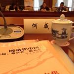 """网众概念再思考:复旦""""网络化中国""""学术对话会上的发言"""