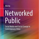 《网众传播》英文版《Networked Public: Social Media and Social Change in Contemporary China》正式出版